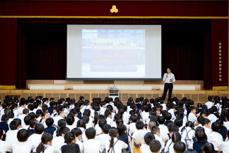 2017 防犯教室