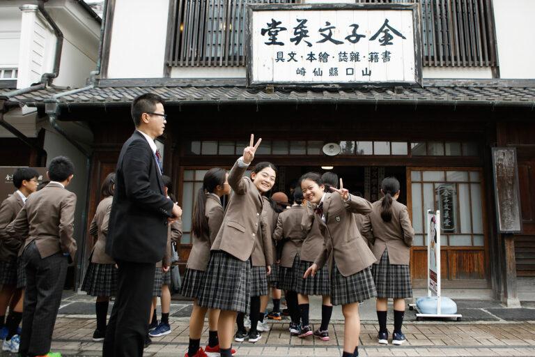 2017年 洛南小学校修学旅行