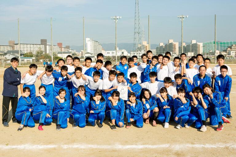 2018 サッカー大会