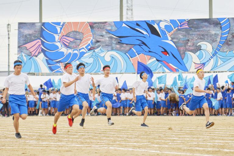 2019 体育祭