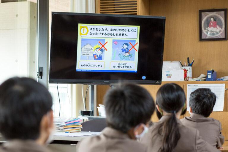 2020 4, 5, 6年生スマホ ケータイ 安全教室