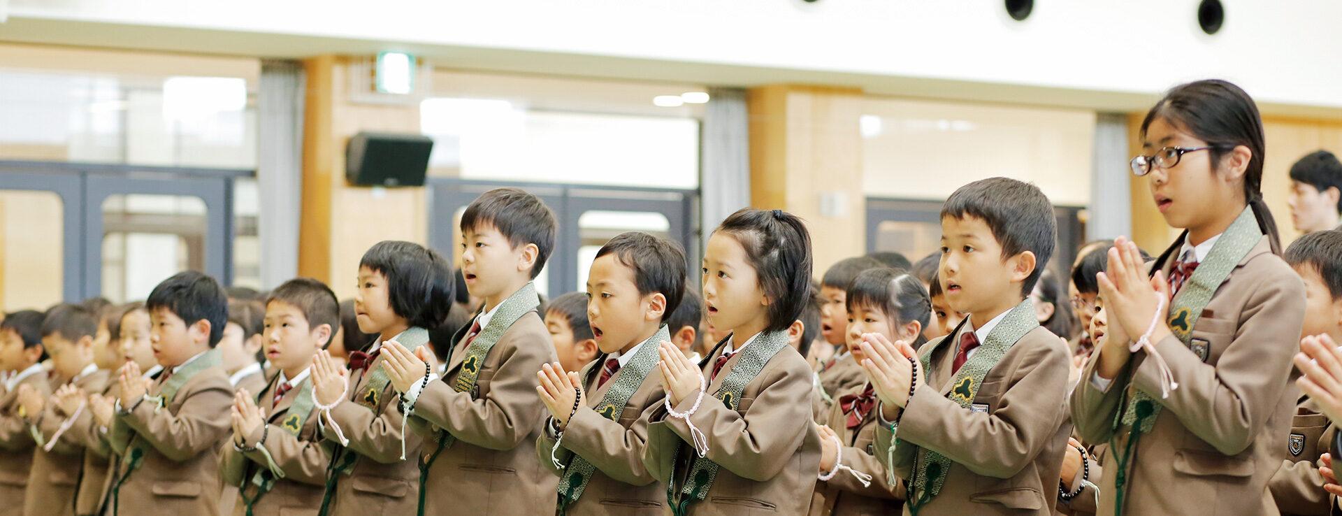 洛南高等学校附属小学校の教育