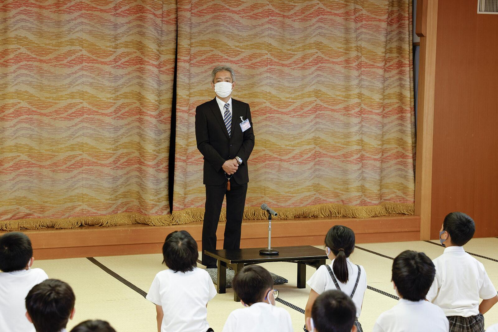 2021 小学4年生 特別学習